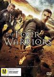 The Four Warriors DVD