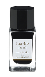 Pilot Iroshizuku Ink - Rice Ear, Ina-ho (15ml)