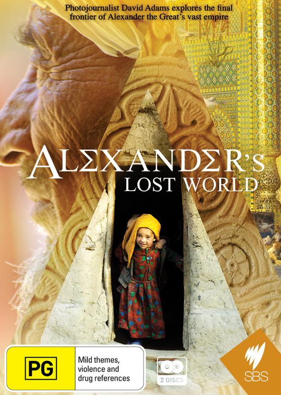 Alexander's Lost World on DVD