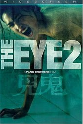 The Eye 2 on DVD