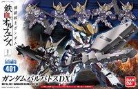 BB Senshi: No.401 Gundam Barbatos DX - Model Kit