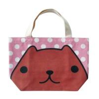 Kapibara-san Face Up - Gusseted Cotton Bag