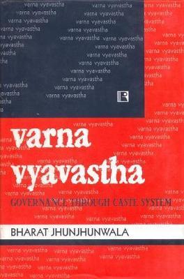 Varna Vyavastha by Bharat Jhunjhunwala image