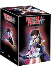 Vampire Princess Miyu Collection (6 DVD's) on DVD