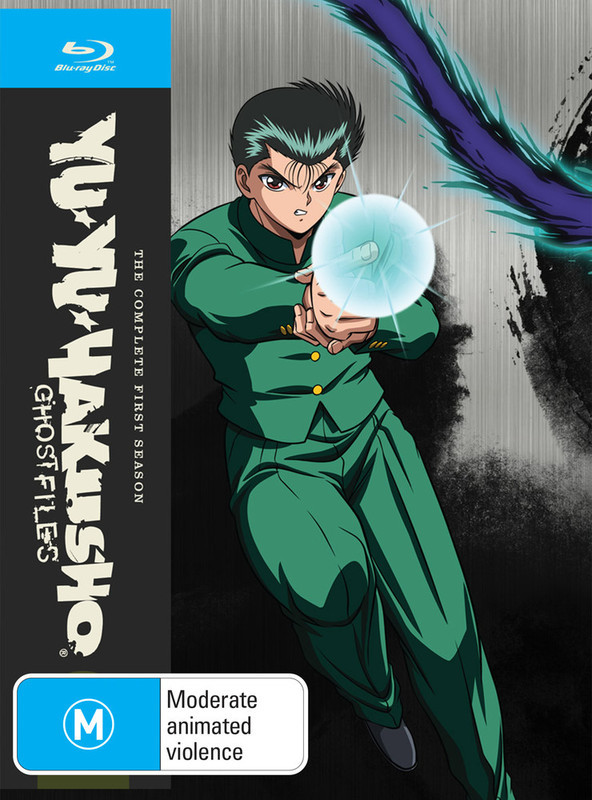 Yu Yu Hakusho Complete Season 1 (eps 1-28) Steel Book (blu-ray) on Blu-ray