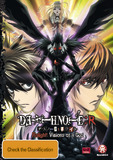 Death Note Relight 1 - Visions of a God (Director's Cut) on DVD