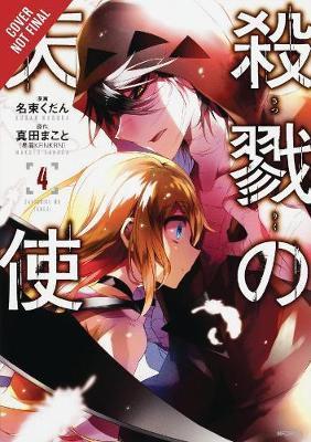 Angels of Death, Vol. 4 by Makoto Sanada