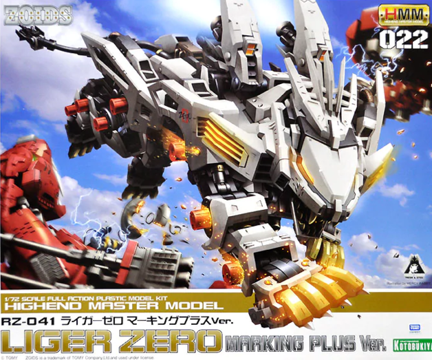 Zoids 1/72 RZ-041 Liger Zero Marking Plus Ver. - Model Kit