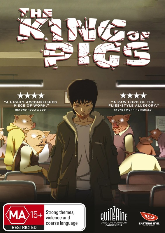 The King of Pigs on DVD