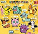 Pokemon: Rubber Mascot Keychain (Blind Bag)