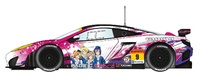 Scalextric: McLaren 12C GT3, Pacific Racing (Anime) - Slot Car