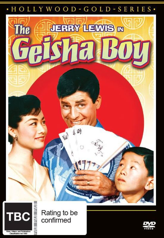 The Geisha Boy on DVD