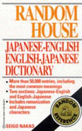 Rh Jap-english Eng-jap Di by Seigo Nakao