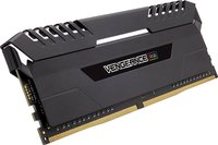 4x8GB Corsair Vengeance RGB DDR4 3000MHz RAM