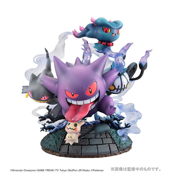 Pokemon G.E.M.EX: Ghost Type Gathering! - PVC Figure