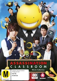 Assassination Classroom Movie Collection (The Movie / Graduation) on DVD