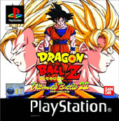 Dragon Ball Z: Ultimate Battle 22 for