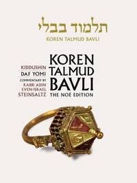 Koren Talmud Bavli: Vol. 22 by Adin Steinsaltz