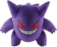Pokemon Large Plush - Gengar (25cm)