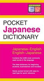 Pocket Japanese Dictionary by Yuki Shimada image