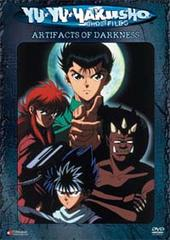 Yu Yu Hakusho: Ghost Files - Vol 02: Artifacts of Darkness on DVD
