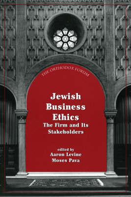 Jewish Business Ethics image