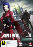 Ghost In The Shell Arise - Part 1 DVD