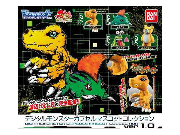 Digimon: The First Collective Figure Ver.1.0 - Mini-Figure (Blind Box)