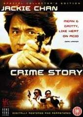Crime Story on DVD