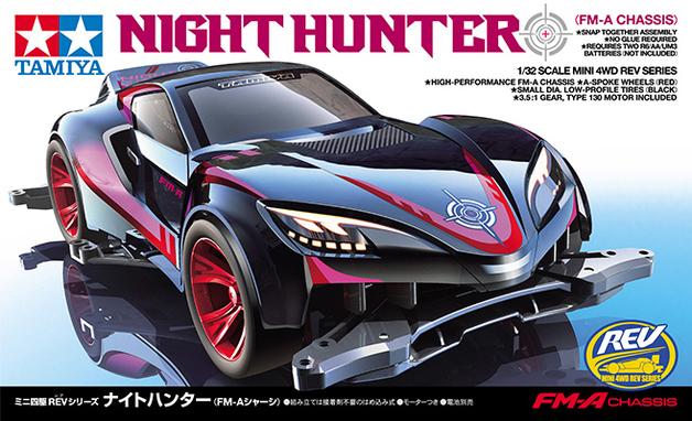 Tamiya: Night Hunter (FM-A Chassis) - Model Kit