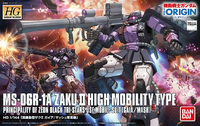HGUC 1/144 Zaku II - High Mobility (Type Ortega) Model Kit
