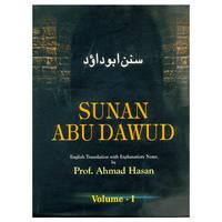 Sunan Abu Dawud image