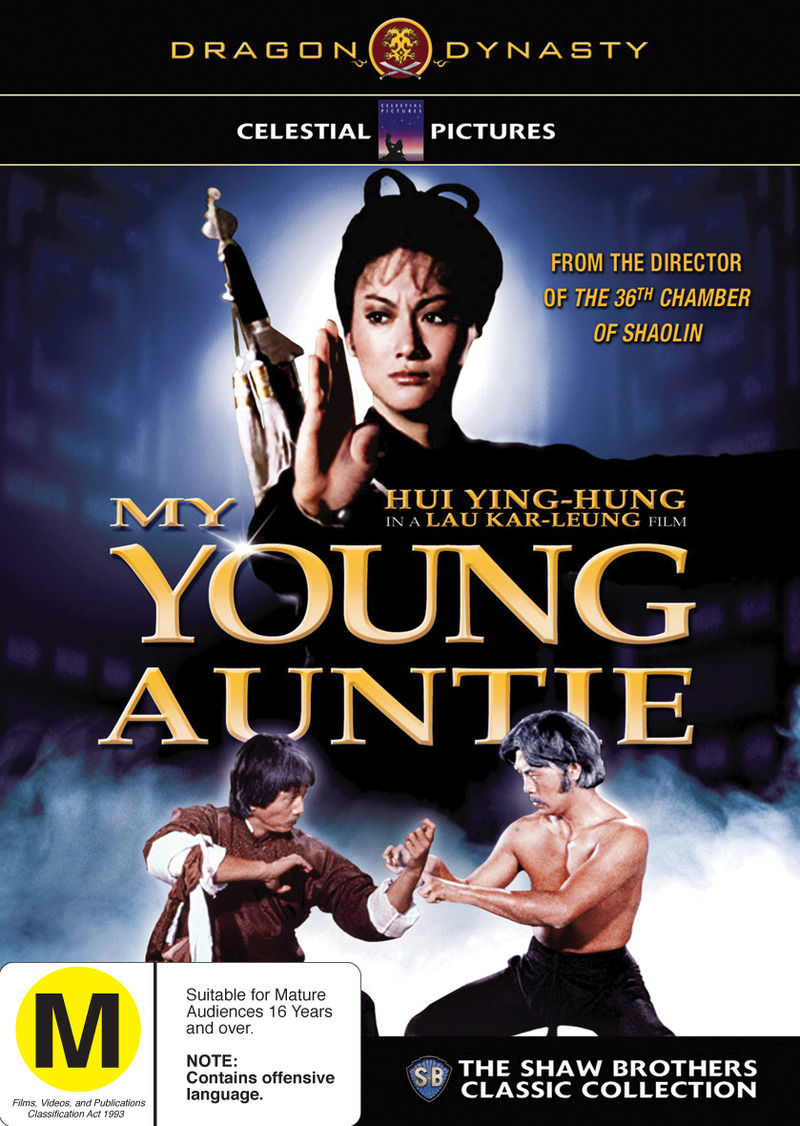 Dragon Dynasty: My Young Auntie on DVD image