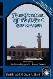 Purification of the Mind by 'Abd Al-Qadir Al-Jilani