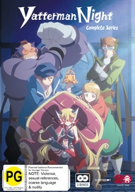 Yatterman Night - Complete Series [Subtitled Edition] on DVD
