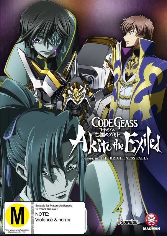Code Geass: Akito The Exiled - Episode 3: The Brightness Falls on DVD