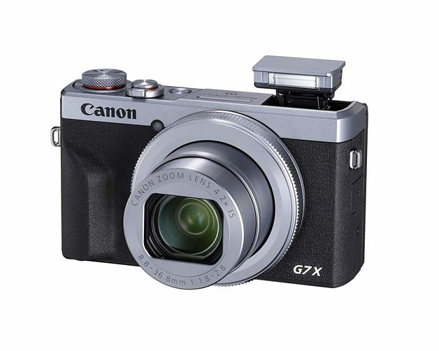 Canon: PowerShot G7 X Mark III 20.1MP CMOS 4.2x Zoom Digital Camera - Silver