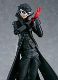 Persona 5: Figma Joker - Articulated Figure
