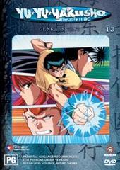Yu Yu Hakusho: Ghost Files - Vol 13: Genkai's Test on DVD
