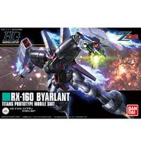 HGUC 1/144 Byarlant - Model Kit