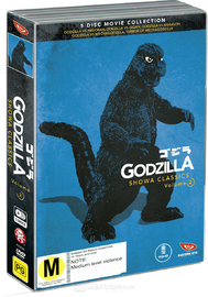 Godzilla Showa Classics - Volume 2 Box Set on DVD
