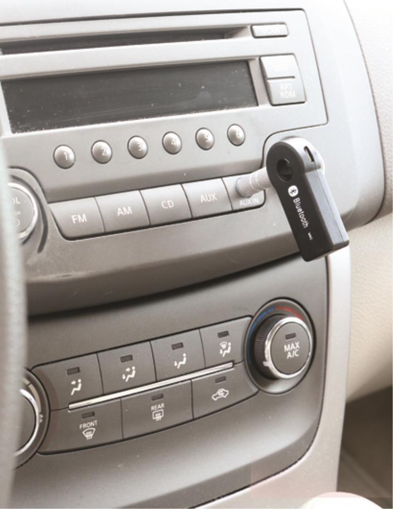 Xtreme: Wireless Audio Receiver image