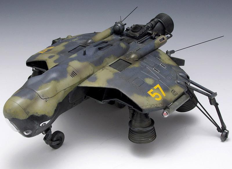 Maschinen Krieger Hummel Aufklarungs Panzer Kampf Flugzeug 50 1/20 Model Kit images, Image 1 of 6