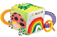 The World of Eric Carle - Discovery Cube