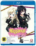 Haganai - Season One Collection on Blu-ray