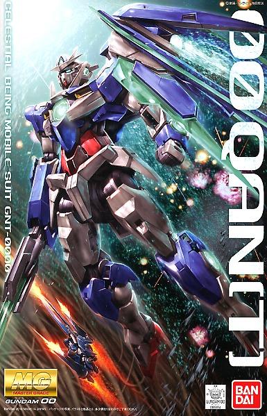 MG 1/100 00 QAN[T] Gundam - Model Kit