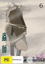 Mushishi V6 on DVD