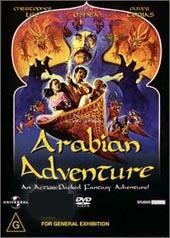 Arabian Adventure on DVD