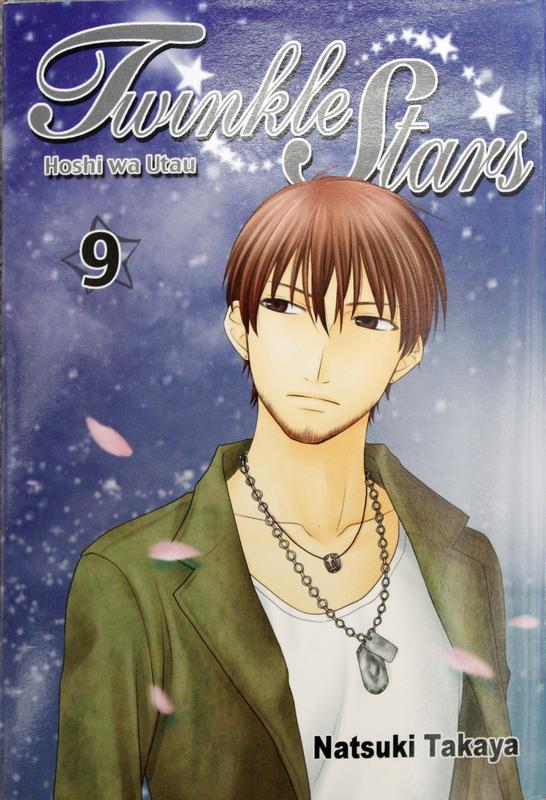Twinkle Stars: Vol. 09 by Natsuki Takaya