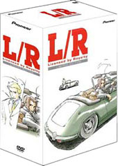 L/R - Licensed By Royalty - Vol. 1: Deceptions & Collector's Box on DVD